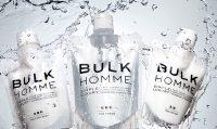 BULK HOMME(バルクオム) スターターキット