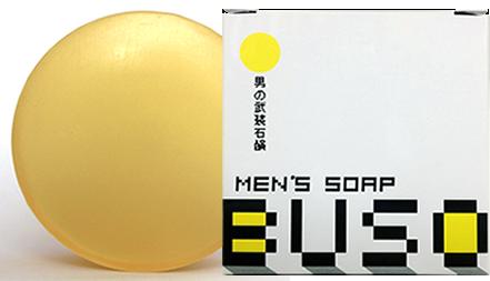 武装ソープ(BUSO)